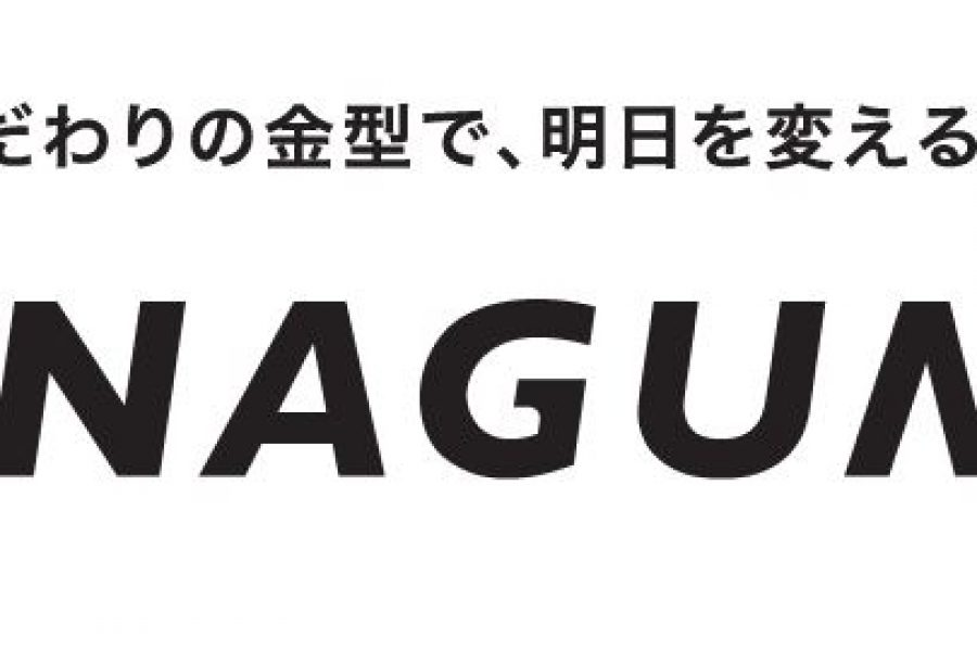 ロゴ英語2